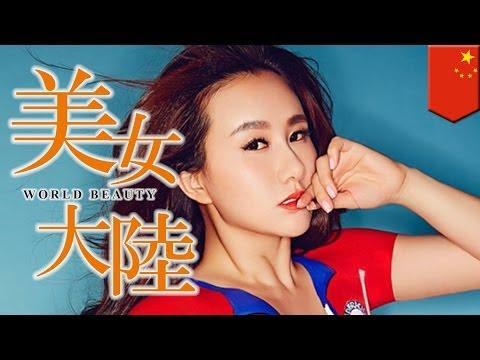 美女大陸 女優   孟瑤さん