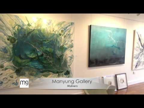Inside Manyung Gallery Malvern