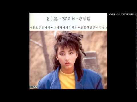 김완선 (Kim Wan Sun) - 리듬 속의 그 춤을