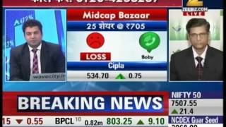 expert-analysis-on-mbl-infra-and-nbcc-shares-midcap-bazaar.jpg