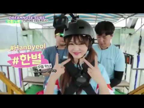 [Dream note 드림노트] AHN HANBYEOL 한별 CUTE AND FUNNY MOMENTS || Try not to fall in love challenge