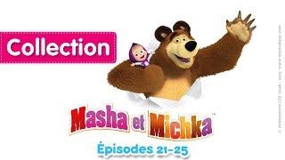 Masha et Michka - Collection 3 🎬 (21-25 épisodes) 30 minutes de dessins animés