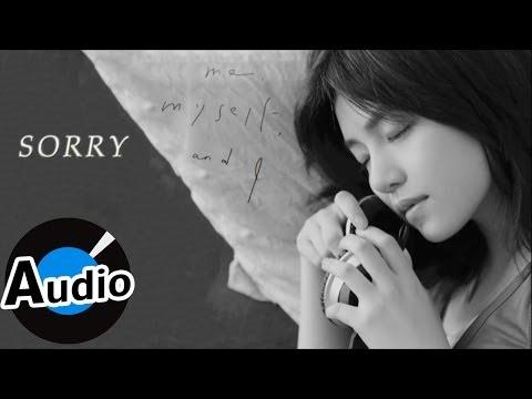 陳妍希 Michelle Chen - Sorry (官方歌詞版) - 韓劇『想你』片尾曲