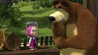 Маша и Медведь (Masha and The Bear) - День варенья (6 Серия)