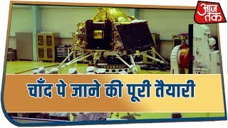 Chandrayaan 2 Set To Leave Earth's Surface | Live Updates