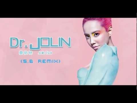 蔡依林 Jolin Tsai - Dr. Jolin (S.B Remix)
