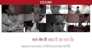 || THAISUB - KARAOKE || Don't Leave Me - Super Junior