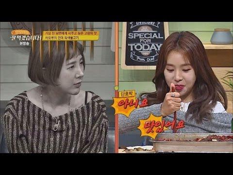 (쭈글) 서인영을 작아지게 만든 단호박 차오루