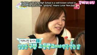 SNSD YulTi 율티 Moment #47 - Rice Cooker & Iron Bars