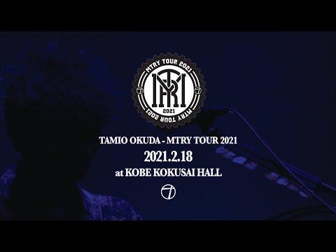 奥田民生 - The STANDARD I Live at 神戸国際会館 こくさいホール(兵庫) 2021.2.18