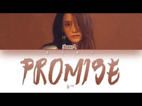 Promise - Yoona (윤아) [HAN/ROM/ENG COLOR CODED LYRICS]