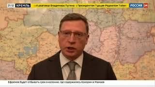 В Омской области не исключены новые ограничения из-за коронавируса