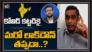 Jayaprakash Narayan reacts on lockdown extension..