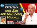 CPI National Secretary Narayana Exclusive Interview | మీ iDream Nagaraju #512 | iDream Telugu News