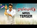 Pawan Kalyan's Katamarayudu Mass Teaser, Movie Teaser Review - Shruti Haasan