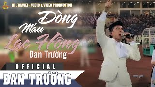 Đan Trường hát cho trận bóng đá U22 Việt Nam và Hàn Quốc 29-7-2017