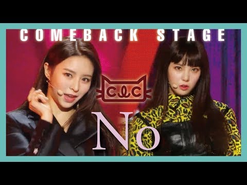 [Comeback Stage] CLC - NO, 씨엘씨 - No Show Music core 20190202