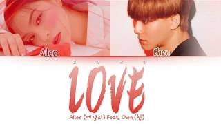 Love (Feat. CHEN (첸)) - Ailee (에일리) [HAN/ROM/ENG COLOR CODED LYRICS]