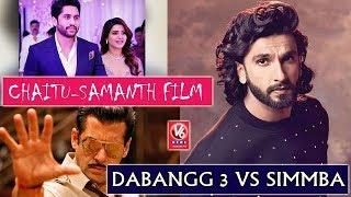 Amar Akbar Anthony film; Chaitu & Samantha film..