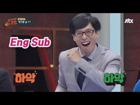 [Eng Sub] 유재석 표 '하우스 뮤직 + R&B' 표현법에 엄지 척! 슈가맨 6회