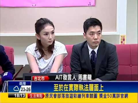 太陽花女王劉喬安 涉跨國賣淫仲介-民視新聞