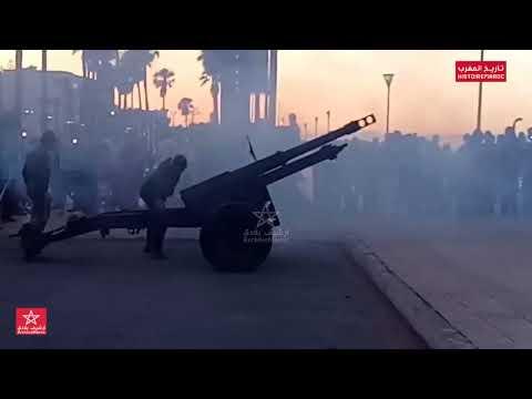 رائع..شاهد إطلاق مدفع رمضان القوات المسلحة الملكية المغربية