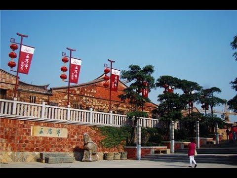 美女导游带你游览晋江五店市传统街区4K