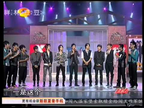091030【全場中文】天天向上 - 來賓 Super Junior M (上)