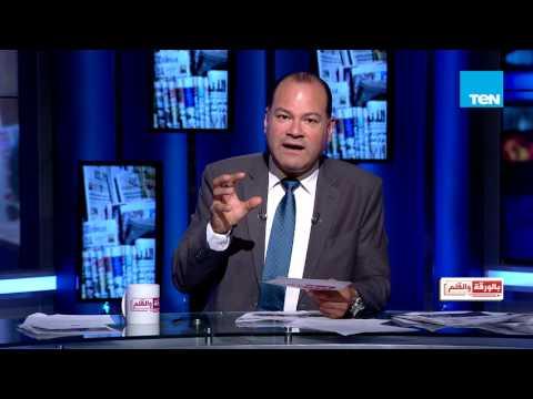 قناة مصرية تتجاوز الخطوط عن أمير قطر ومحمد السادس