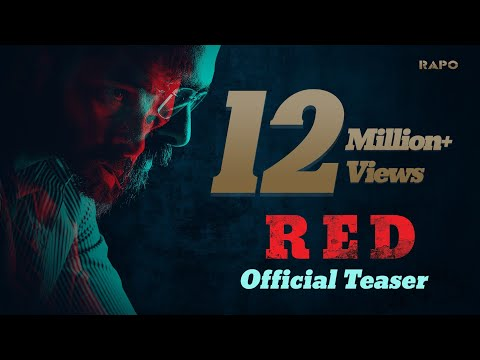 RED Official Teaser