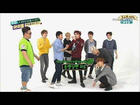 151014 [Thai Sub] Weekly Idol : GOT7