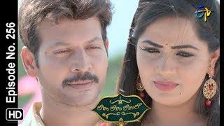 Lahiri Lahiri Lahirilo | 18th July 2019 | Full Episode No 256 | ETV Telugu