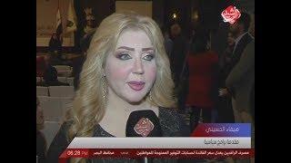البرلمان بالتعاون مع نقابة الصحفيين يكرم عوائل شهداء الأسرة الصحفية ...