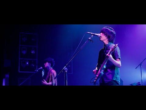 おいしくるメロンパン「泡と魔女」(LIVE) from「flaskレコ発ワンマンツアー2019 博士!これ以上はッ...! at 2019.12.18 EX THEATER ROPPONGI」