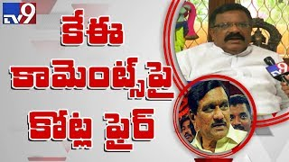 Dy CM KE wants to exit TDP on Alliance pretext: Kotla..