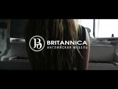 Прямой диван Форо от Britannica