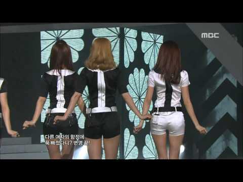 Generation : Hoot - 소녀시대, 훗, 쇼! 음악중심, 2010/12/04 - MBC