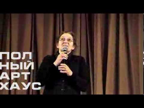 актёр Евгений Ткачук на фестивале