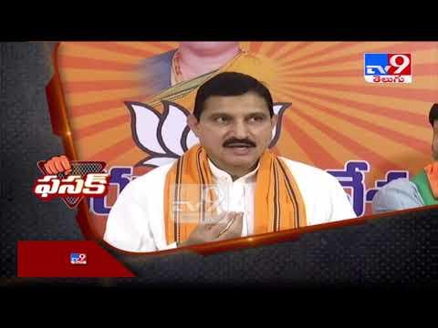 Byte: AP BJP MP controversial comments..!