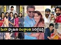Mega family Sankranti celebrations