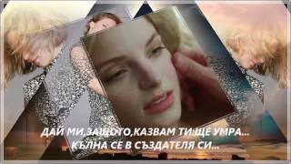 """ПАСХАЛИС ТЕРЗИС """"ДАЙ МИ ОЩЕ ЕДНА ВЪЗМОЖНОСТ""""-ПРЕВОД"""