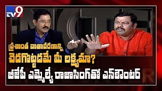 BJP Raja Singh in Encounter with Murali Krishna- Promo..