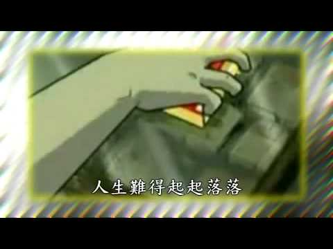 高進 & 小沈陽 - 我的好兄弟 (Dj Loop均 2011 Remix & DvDJ DaDa Video Mix)_(360p).avi