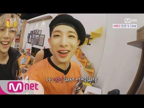 [Today′s Room] (ENG) Shownu, IM, Wonho Of MONSTA X Wear Lipstick?! 150916 EP.7