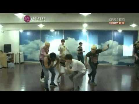 Super Junior  From U dance practice