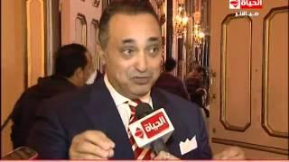 الحياة اليوم - رجل الأعمال منصور عامر يعقد مؤتمر صحفي لعرض توسعاته الاستثمارية خارج مصر