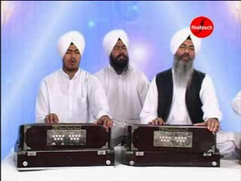 So Kion Visrey Meri - Bhai Maninder Singh Ji (Srinagar Wale)