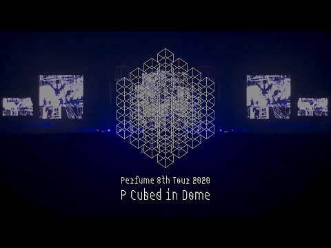 "Blu-ray & DVD「Perfume 8th Tour 2020 ""P Cubed"" in Dome」 Digest Movie"