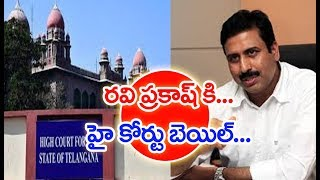 TV9 Former CEO Ravi Prakash Gets Conditional Bail..