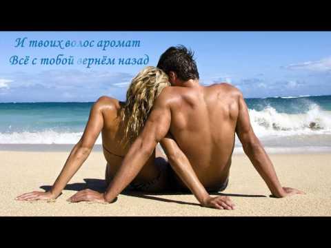 Сергей Куренков - Я тебя рисую FOR YOU...